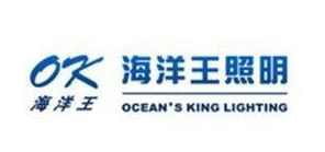 海洋王照明全资子公司完成工商变更登记手续!白城